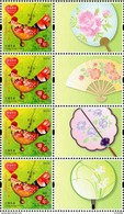 Hong Kong - 2017 - Lunar New Year Of The Rooster - Local Mail Postage - Mint Personalized Stamp Pane - 1997-... Sonderverwaltungszone Der China