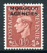 Morocco Agencies - British Currency - 1949 KGVI GB Overprints - 1½d Pale Red-brown HM (SG 79) - Uffici In Marocco / Tangeri (…-1958)