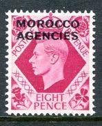 Morocco Agencies - British Currency - 1949 KGVI GB Overprints - 8d Bright Carmine HM (SG 87) - Uffici In Marocco / Tangeri (…-1958)