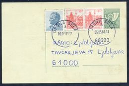 YUGOSLAVIA 1984 Posthorn 5 D. Stationery Card Used With Additional Franking.  Michel  P185 - Ganzsachen