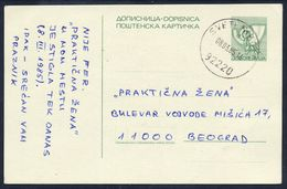 YUGOSLAVIA 1983 Posthorn 4 D. Stationery Card Used Without Additional Franking  Michel  P184 - Enteros Postales