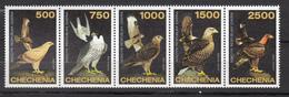 Chechenia,5V In Strip,birds Of Prey,vogels,vögel,oiseaux,pajaros,uccelli,avesMNH/Postfris,(L3231) - Arends & Roofvogels