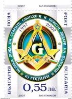 179a- FRANC-MAÇONNERIE (MASONIC) : BULGARIE : Nombreux Symboles. Incontournable.** - Francmasonería