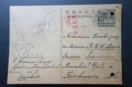 NETHERLANDS INDIES JAPANESE OCCUPATION : Very Old Briefkaart DJOKJAKARTA To TASIKMADOE ('03) W/ Red Censor. - Indes Néerlandaises