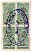 (I.B) British Bechuanaland Revenue : Duty Stamp 4/- - Bechuanaland (...-1966)
