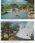 JAPAN. Onsen Beppu Spa (hot Springs) . 2 Cartes Postales Neuves, Non Circulées (célèbres Sites) - Ansichtskarten