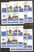 1994 FAROER Faroe EUROPA CEPT EUROPE 5 Foglietti MNH** 5 Souv. Sheets - 1994