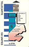 *GIBUTI* -  Scheda A Chip Usata - Djibouti