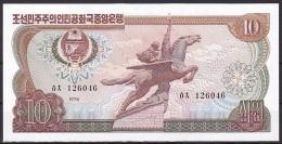 Korea/D.P.R.K:- 10 Won/P.20b (1978/Green Seal On Back):- UNC - Corea Del Nord