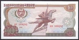 Korea/D.P.R.K:- 10 Won/P.20d (1978/Number 10 In Red Guilloche On Back):- UNC - Corea Del Norte