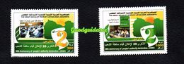 2005- Libya- Libye- The 28th Anniversary Of Peoples Authority Declaration- Complete Set 2v. MNH** - Libië