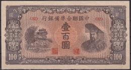 China:- 100 Yuan/P.J88a (1945):- EF - China