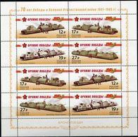 Russia, 2015, Mi. 2157-60, Sc. 7623a, WW II, Weapons Of The Victory, Armored Trains, MNH - Blokken & Velletjes