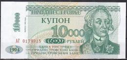 Transnistria:- 10,000 Rublei/P.29A (1998/old Date 1994):- UNC - Moldova