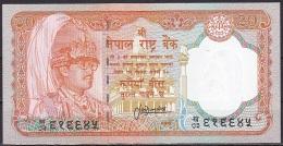 Nepal:- 20 Rupees/P.38b (Segmented Security Foil/Signature 13):- UNC - Nepal