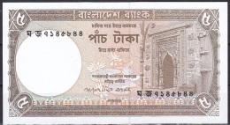 Bangladesh:- 5 Taka/P.46 (2009):- UNC - Bangladesh