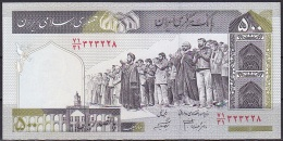 Iran:- 500 Rials/P.137Ad (Signature 33):- UNC - Iran