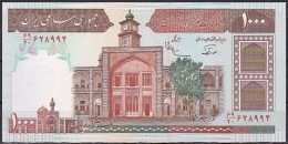 Iran:- 1000 Rials/P.138f (Signature 25/Fahmideh Watermark):- UNC - Irán