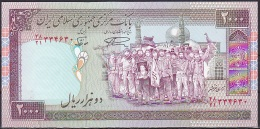 Iran:- 2000 Rials/P.141l (Signature 28/Fahmideh Watermark):- UNC - Iran