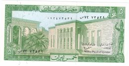 Lebanon 5 Livres, 1978. UNC. - Lebanon