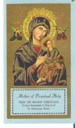 Mother Of Perpetual Help From The Ancient Miraculous Picture Venerated In Church Of St. Alphonsus, Rome - Devotion Images