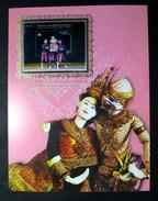 Thailand Stamp Album Sheet SS 2009 THAIPEX - 3D Motion Puppet - Tailandia