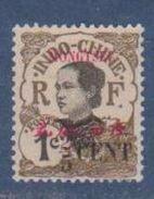MONGTZEU      N°  YVERT  :     51    NEUF AVEC  CHARNIERES      ( Ch 2043    ) - Mong-tzeu (1906-1922)