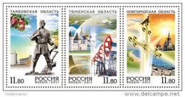 Russia 2011 Mih. 1697/99 Regions MNH ** - 1992-.... Federation