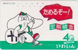 JAPAN - FREECARDS-0758 - 290-13482 - ELEPHANT - CARTOON - Japon