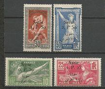 SYRIE N° 149 à 152 NEUF* CHARNIERE CENTRAGE TTB / MH - Syria (1919-1945)