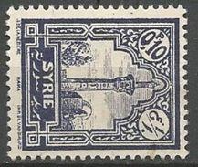 SYRIE N° 154  NEUF*  CHARNIERE TB / MH - Syria (1919-1945)