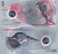 MALDIVAS  5 RUFIYAA 2017  SC / UNC / PLANCHA   T-DL-12.160 - Maldivas
