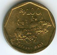 Indonesie Indonesia 100 Rupiah 1998 KM 53 - Indonesia