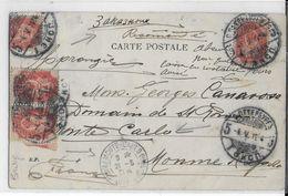 RUSSIE - 1904 - CARTE INVITATION ILLUSTREE (DOS) RECOMMANDEE ! DE ST PETERBOURG => MONTE CARLO (MONACO) ! - 1857-1916 Empire