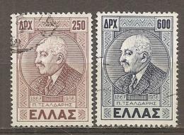 Yv. N°  540,541   (o)  Tsaldaris   Cote  2,5 Euro  BE - Gebraucht