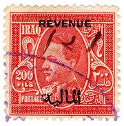 (I.B) Iraq Revenue : Duty Stamp 200f - Iraq