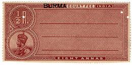 (I.B) Burma Revenue : Court Fee 8a (India Overprint) - Burma (...-1947)