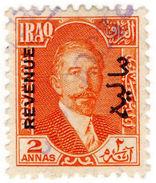 (I.B) Iraq Revenue : Duty Stamp 2a - Iraq