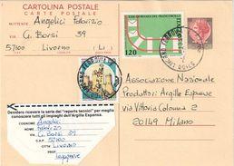 """REPUBBLICA ITALIANA, INTERO POSTALE TIPO SIRACUSANA 77, L. 130 - 1977 - CATALOGO FILAGRANO """"C179"""" - DA LIVORNO A MILANO - 1946-.. République"""