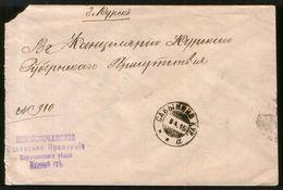 Russia 1915 Cover Novooskochany Volost Administration (Sabynino, Kursk Reg.) - Briefe U. Dokumente