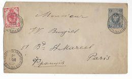 RUSSIE - 1896 - ENVELOPPE ENTIER POSTAL Avec COMPLEMENT => PARIS - 1857-1916 Empire