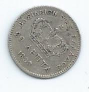 Monnaie Argent GRECE 20 LEPTA  1883 A  Diametre 15 Mm Port 1 Euro - Greece
