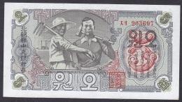 Korea/D.P.R.K:- 5 Won/P.10b (Without Watermark/Modern Reprint):- UNC - Corea Del Norte