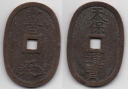 + 100 MON 1835 - 1870  + VERY FINE + - Japan