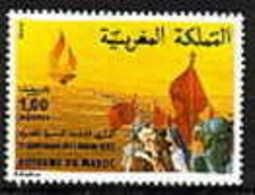 MAROC-1980.N° 865** 5ieme ANNIV. DE LA MARCHE VERTE - Marocco (1956-...)