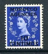 Morocco Agencies - Spanish Currency - 1954-55 QEII GB Overprints (Tudor Crown) - 10c On 1d Ultramarine HM (SG 188) - Postämter In Marokko/Tanger (...-1958)