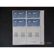 Timbre Poste Aérienne N° 57 Neuf ** - 07/03/84 - Coins Datés