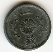 Japon Japan 1 Sen An 20 ( 1945 ) KM 62 - Japan
