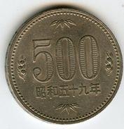 Japon Japan 500 Yen An 59 ( 1984 ) KM 87 - Japan
