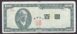 Korea/Republic:- 100 Hwan/P.19b (4288/1955):- VG - Korea, Zuid